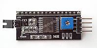 Интерфейсный модуль для LCD 1602