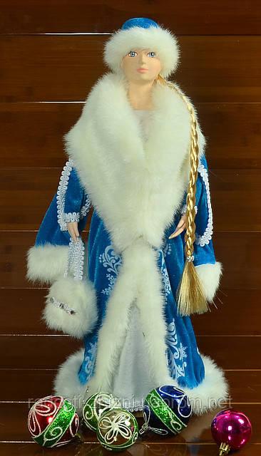 Снегурочка (под елку) 50 см