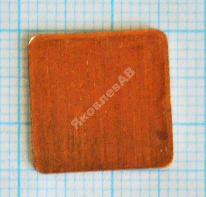 Медная пластина. Термопрокладка. 15*15*0,8 мм.
