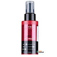 Стайлинг Cutrin Сыворотка Cutrin Сhooz Anti-Frizzer для разглаживания волос 75 мл