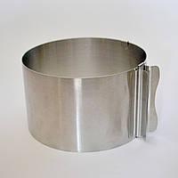 Кольцо кондитерское раздвижное от 16 до 30 см. (высота 8 см.)
