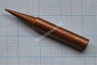 Жало для паяльника медное для станций Lukey/Hakko 900M-T-0,8D