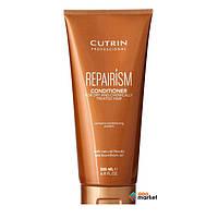 Кондиционеры для волос Cutrin Кондиционер Cutrin Repair Ism для сухих и химически поврежденных волос 200 мл