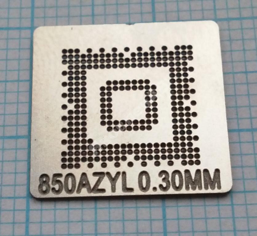 Трафарет BGA 850AZYL, шар 0,3 мм
