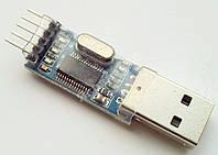 USB-COM RS232 PL2303HX адаптер переходник. Кабель ГБО.