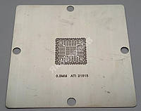 Трафарет BGA ATI 21515, 216-0707011, 216PWAVA12FG