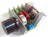 Регулятор напряжения AC50-220V 2000W (ДИММЕР), фото 2