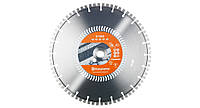 Алмазный диск Husqvarna S 1465, 350 мм, бетон