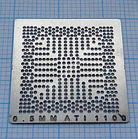 Трафарет BGA ATI 1100, RS485м, шар 0,5 мм