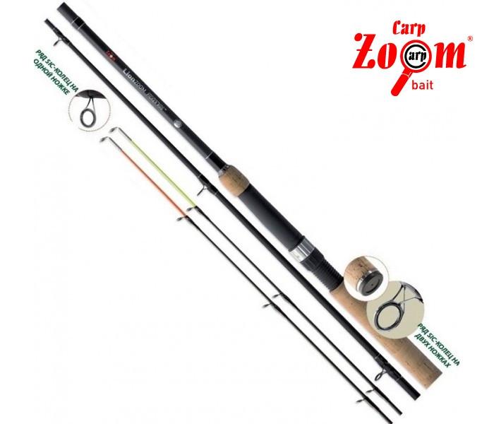 Пикерное удилище LionZoom Picker rod, 270cm, 3-15g (карбоновое)