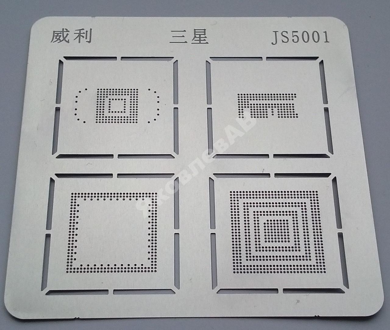 Трафарет флэш-памяти eMMC BGA162, BGA169