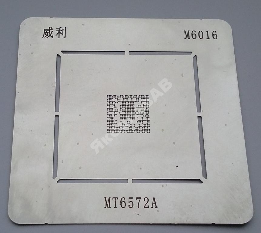 BGA трафарет MT6572A для IQ4404,IQ4416,IQ456,A369i