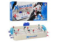 Настольная игра Хоккей Limo Toy 0704 (внешний вид может отличаться)