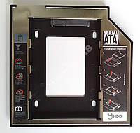 Карман SATA вместо DVD привода ноутбука 9.5mm