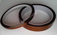Термостойкая каптоновая лента-скотч шириной 10 мм. 1 шт.