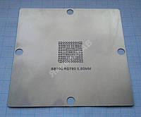 Трафарет BGA SB700, 216-0674026, 216-0752001  90*90 мм