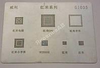 BGA Трафарет для xiaomi hongmi