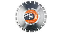 Алмазный диск Husqvarna S 1485, 350 мм, асфальт
