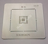 BGA трафарет SC6285A SC6285 SC8825A SC8825