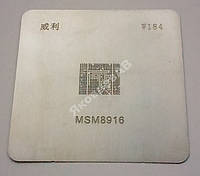BGA трафарет Qualcomm MSM8916