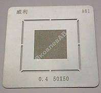 BGA трафарет универсальный ШАГ 0,4 мм  ШАР 0,25 мм для мобильных телефонов
