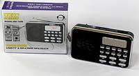 Портативный радиоприёмник UKC MD-1680 *1874