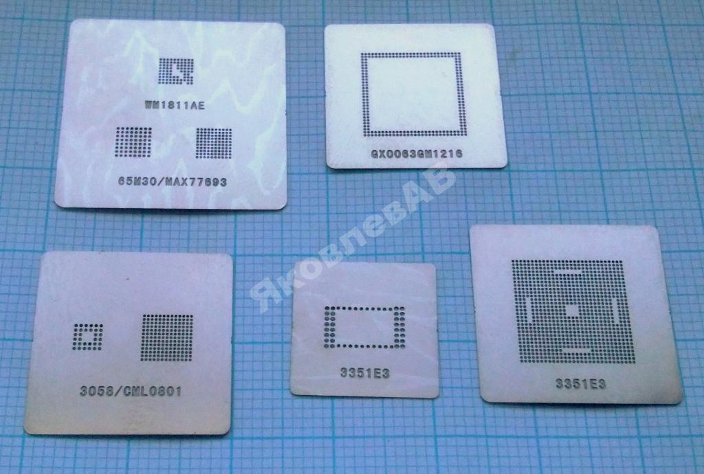 Набор BGA трафаретов для Samsung i9300