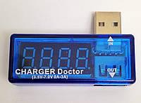 Цифровой USB тестер USB амперметр вольтметр