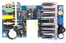 Блок питания 24 Вольта 100 Ватт 4 Ампера, Импульсный источник питания.