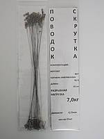 Поводок скрутка, металлический с вертлюгом и карабином диаметр:0,25мм длина:180мм,  7,5кг (упак.25шт)