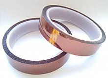 Термостойкая каптоновая лента-скотч шириной 20 мм. 1шт