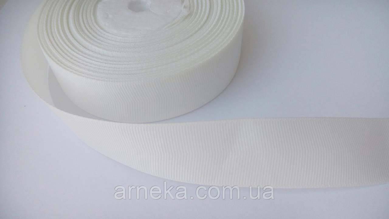 Лента репсовая 2,5 см белая