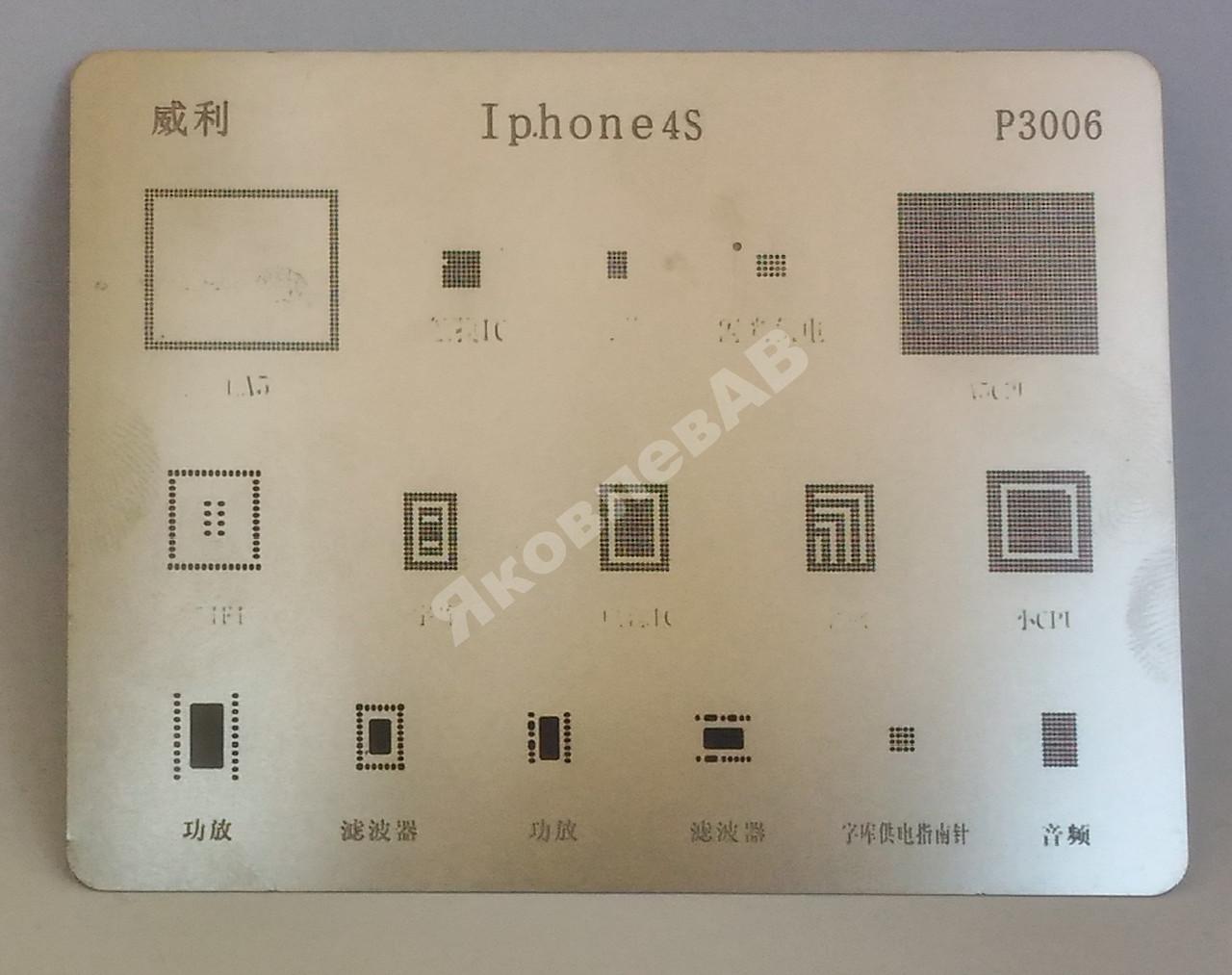BGA трафарет для Apple iPhone 4S
