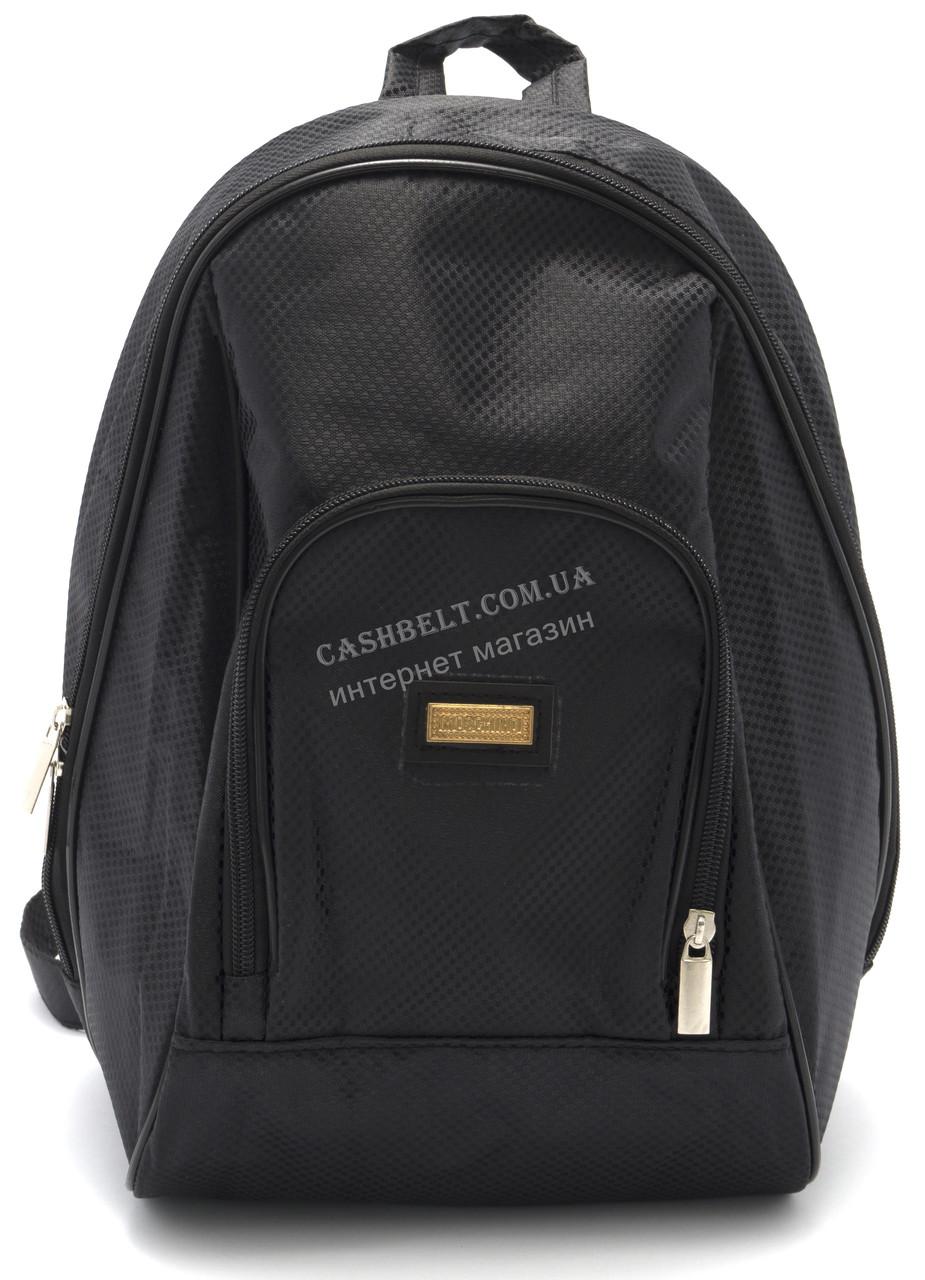Компактный рюкзак черного цвета art. 103-1