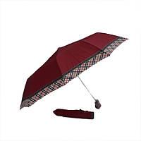 Зонт красный с ободком 301-04