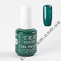 Гель-лак YRE GL-01 №38 бирюзово-зелёный