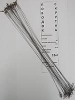 Поводок скрутка, металлический с вертлюгом и карабином диаметр:0,4мм длина:300мм,  12кг (упак.25шт)