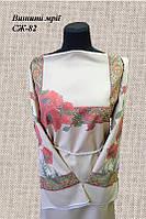 Женская заготовка сорочки СЖ-82