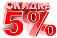 Акция! По предоплате дополнительные скидки до 5% на электро-, бензоинсрумент Sturm, Энергомаш, Baumaster. Элпром, Intertool