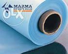 Пленка тепличная Marma 6х33 м UV4 , Польша, фото 2