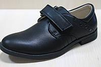 Черные туфли на липучке для мальчика тм Том.м р.31,34,35,36,37,38