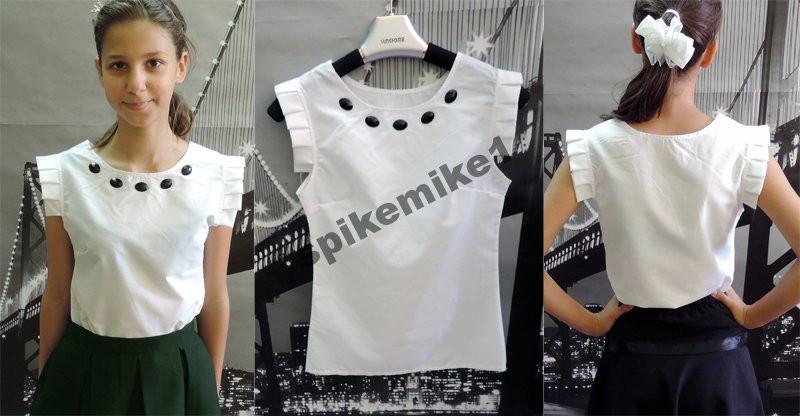 Белая стильная блузка школьная с со стразами + подарок
