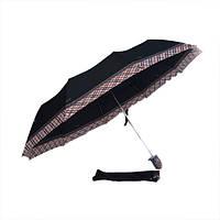 Зонт  черный с ободком 301-06