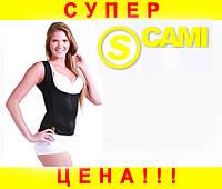 Майка для похудения Cami Hot от Hot Shapers