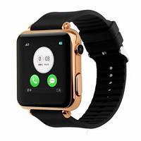 Skmei Smart Watch 1152 Gold