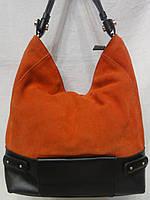 Женская замшевая сумка. оранжевый