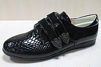Туфли на девочку, школьная детская обувь тм Тom.m р.35,36,37