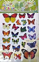 """Набор наклеек """"Бабочки""""+раскраска"""