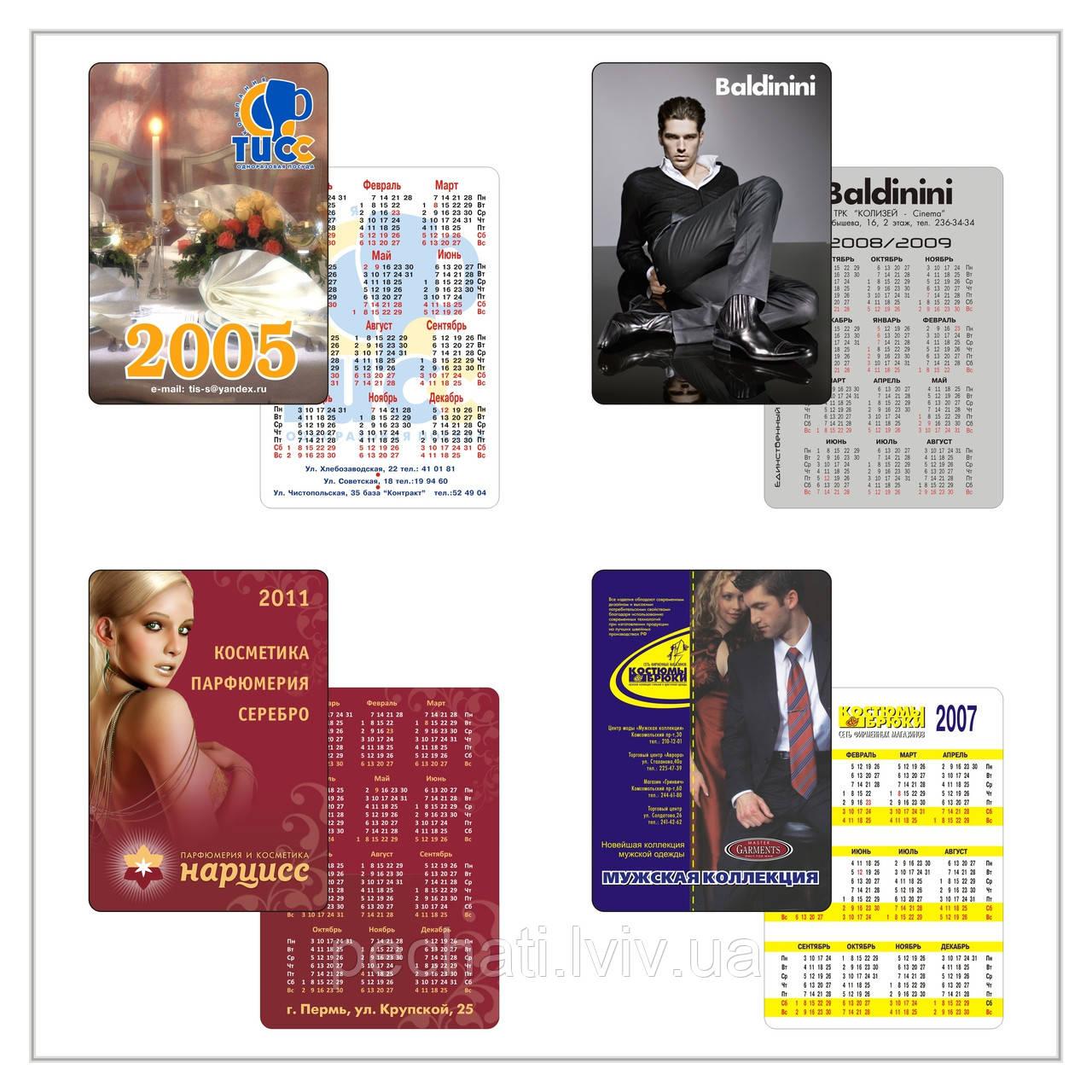 """Календари карманные - Виготовлення штампів і печаток, високої якості від ПП """"Каролін"""" в Львове"""