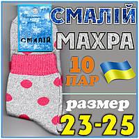 Носки женские махра зимние Смалий Рубежное Украина 23-25 размер серые в горошек  НЖЗ-136